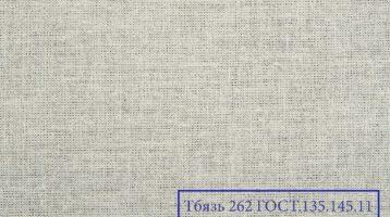 Тбязь 262 ГОСТ.135.145.11 (суровая)
